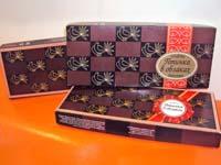 Коробка для конфет, печенья